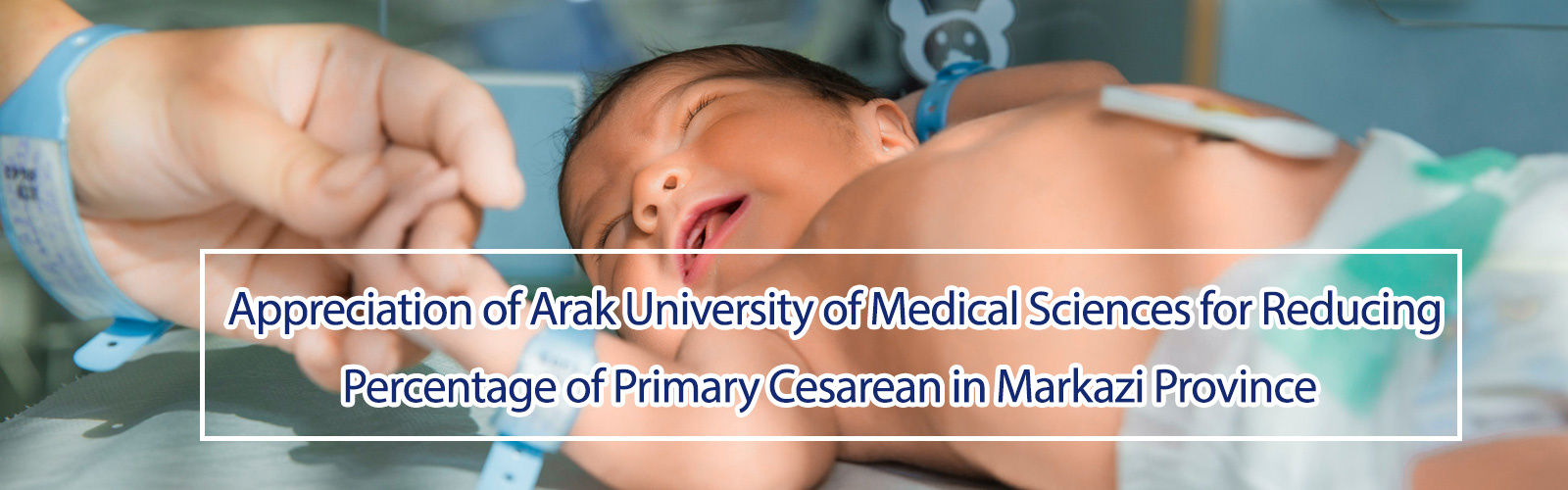 Appreciation of Arak University of Medical Sciences for reducing percentage of primary cesarean section in Markazi province